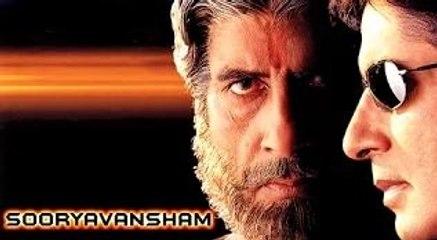 Sooryavansham Full Movie | Amitabh Bachchan, Soundarya | Blockbuster Bollywood Movie