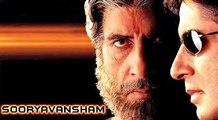Sooryavansham Full Movie   Amitabh Bachchan, Soundarya   Blockbuster Bollywood Movie