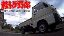 Japanese Mini Truck[ 溶接無しでボディリペア]軽トラ野郎