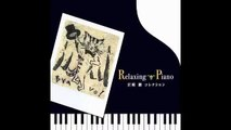 Relaxing Piano - Kaze no Toorimichi (My Neighbor Totoro) - Hayao Miyzaki Collection