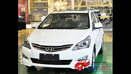 Hyundai Verna Resource | Learn About, Share and Discuss Hyundai