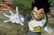 Dragon Ball Z : Fukkatsu No F - Extrait VO