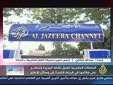 Aljazeera channel   in  Rabat - Morocco- The end ()f mission- قناة الجزيرة