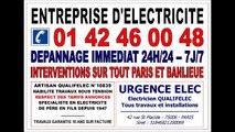 ELECTRICITE - ELECTRICIEN BOULEVARD SAINT GERMAIN - 0142460048 - 75006 - PARIS 6 - DEPANNAGE 24/24 7/7