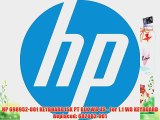 HP 698952-001 KEYBOARD ISK PT BLK W8 US - For 1.1 W8 KEYBOARD Replaced: 682082-001