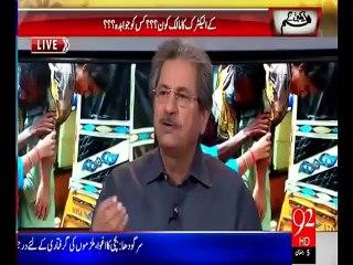 Hum Dekhain Gaay  23-06-2015 - 92 News HD