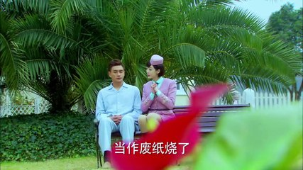 偏偏喜歡你 第16集 Destined to Love You Ep 16