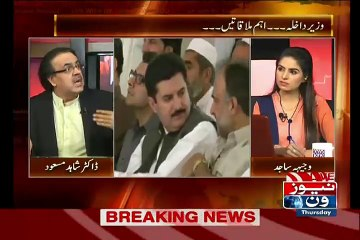 What will Happen if there is Raid in Bilawal House, Shahid Masood Telling