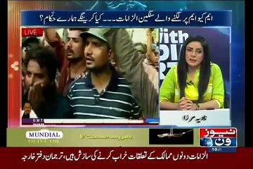 10 PM With Nadia Mirza - 25th June 2015