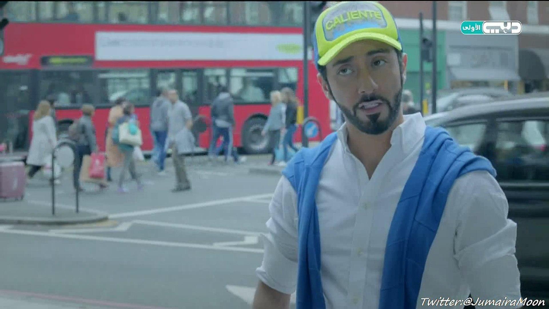 مسلسل دبي لندن دبي - الحلقة 8