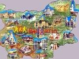 Bulgaria, Sliven