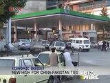 New high for China-Pakistan ties - Biz Wire - May 28,2014 - BONTV China