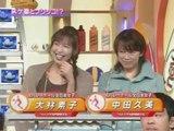 中田久美・大林素子「やっちゃった!」