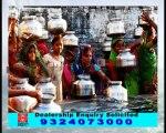 Pardesi Babu-Latest Chhattisgarhi Album-New Chhattisgarhi Album-SuperHit Romantic Album-Chhattisgarhi Album 2015