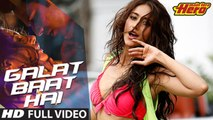 Galat Baat Hai Full HD Video Song Varun Dhawan Nargis Fakhri Ileana D'Cruz Main Tera Hero New Bollywood Songs 2015