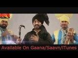 Kaintha | New Punjabi Folk HD Video Song 2015 | G S Lakhanpal | UV Records| Gobindas Punjabi Hits