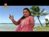 Dil Haar Ke   Punjabi Pop Brand Full HD Video Song   Niti   MH Audio   Gobindas Punjabi Hits