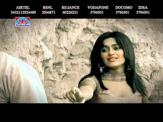 Bhul Jaan Waliye   Punjabi Brand New Pop Sad Full HD Video   Sandip Bhatti   Gobindas Punjabi Hits