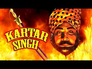 Kartar Singh | Sudhir, Musarrat Nazir | Full Punjabi Movie | HD