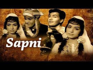 Sapni | Prem Chopra, Madhumati | Full Punjabi Movie | HD