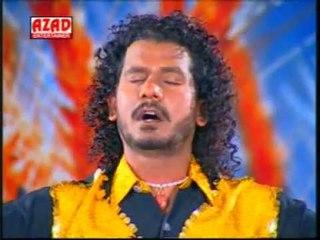 Tere Sukh Mangda
