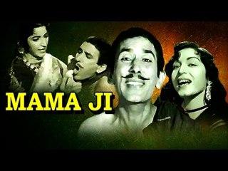 Mama Ji  | Gopal Saigal, Indira Billi | Full Punjabi Movie | HD