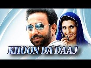 Khoon Da Daaj | Darshan Aulakh, Jassi Flora | Full Punjabi Movie | HD