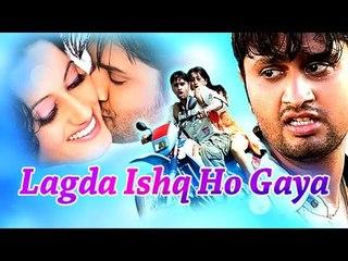 Lagda Ishq Ho Gaya | Roshan Prince, Rana Ranbir | Full Punjabi Movie | HD