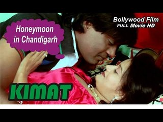 Kimat -  Bollywood Hindi Film | Full HD Movie | कीमत - Honeymoon in Chandigarh