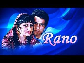 Rano | Satish Kaul, Veerendra | Full Punjabi Movie