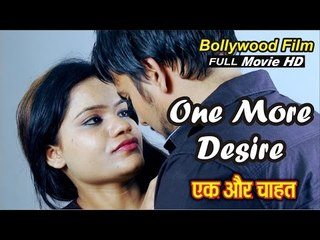 Ek Aur Chaahat | One More Desire | HD Full Movie | Bollywood Film