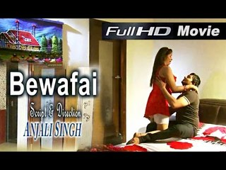 Bewafai -Hindi Film | बेवफ़ाई - फिल्म | Full HD Movie | Based on Indian Newly Married Couple