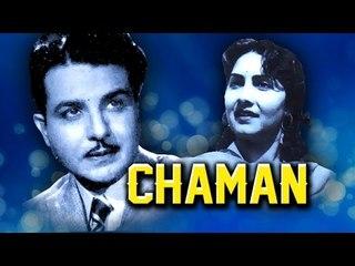 Chaman | Meena Shorey, Karan Diwan | Full Punjabi Movie | HD