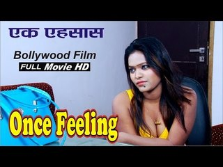 Ek Ahasas | Once Feeling | Romantic Hindi Movie | HD Full Movie | Bollywood Film
