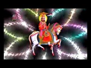 Ramdev Ras | Ramdev Ji Non Stop Video | Katha Baba Ramdev Ji | Vipin Porval | Rangilo Rajasthan