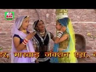 Lutagyo Jobaniyo | Rajasthani HD Folk Video Song | Hemangi Patel, Mangal Singh | Rangilo Rajasthan