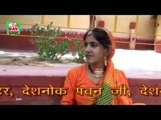 Kaldadi Jad Khelun Chaila | Rajasthani Folk Song | Hemangi Patel, Mangal Singh | Rangilo Rajasthan