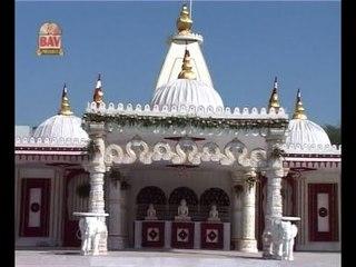 Ghar Ghar Gunje Rajendra Naam | Jain, Jainism Devotional HD Video Song | BAV | Rangilo Rajasthan