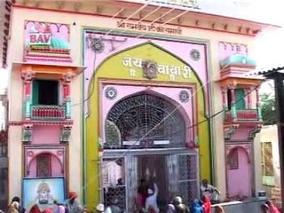 "Lakhi Binjaro Mandi | Ram Dev Baba Ji Video | Moinuddin""Manchala"", Prakash Maali | Rangilo Rajasthan"