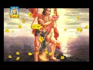 Tere Naam Da Jaikara  | Jay Hanuman Bhajan HD Video Song | Gurbans Rahi | Rangilo Rajasthan