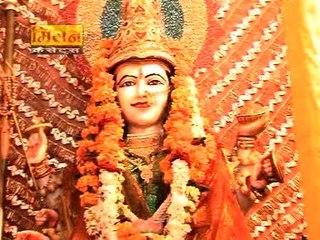 "Mhane Darshan Devo Amba Mata Ji | Rajasthani Devotional HD Video | Keerti Joshi,Moinuddin ""Manchala"""