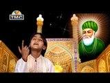 Pa De Khair | New Islamic Devotional Song |Peer Nigahe Wala