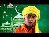 Kadda Chadra | New Islamic Devotional Song |Peer Nigahe Wala