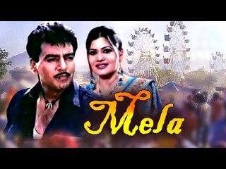 Mela | Girija Shankar, Amar Noorie | Full Punjabi Movie | HD