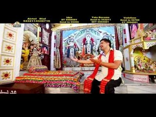 Akhiyan Hanju | Navratri Special Punjabi Song | Brand New Full HD Video | Bhinda Kotla