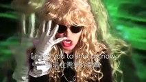 Shane Dawson/Taylor Swift 復仇之歌(TAYLOR SWIFT REVENGE RAP!)(中文字幕)