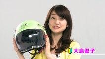 「大島優子2輪免許取ります!!」第1回 二輪免許ってナニ?