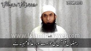 Ramzan Quran Ki Tilawat Aur Dua Ka Mahina He Maula