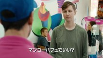 Ant-Man Official Japanese Trailer #1 (2015) - Paul Rudd, Evangeline Lilly Marvel Movie HD