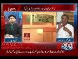Ishaq Dar Ne Money laundering Ka Aitraf Kia Hai Uss Ke Aur Nawaz Sharif Ke Khilaf Karwai Kyun Nahi Ho Rahi- Waseem Akht